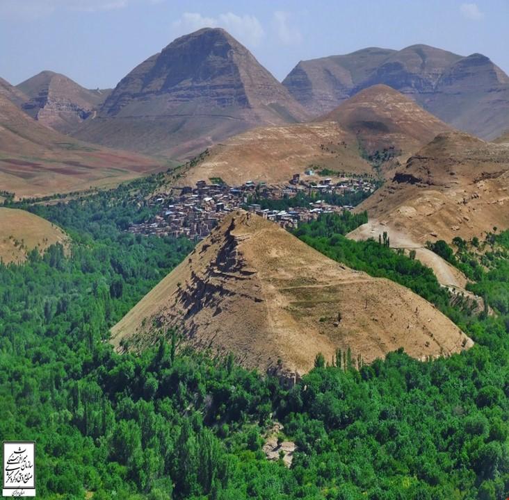Vafs Village -